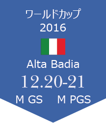 WC Alta Badia報告