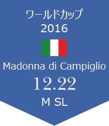 WC Madonna di Campiglio報告