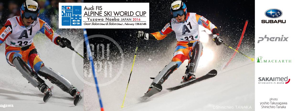 FIS World Cup Schladming (AUT)男子SL 湯浅選手20位!WCポイント獲得!